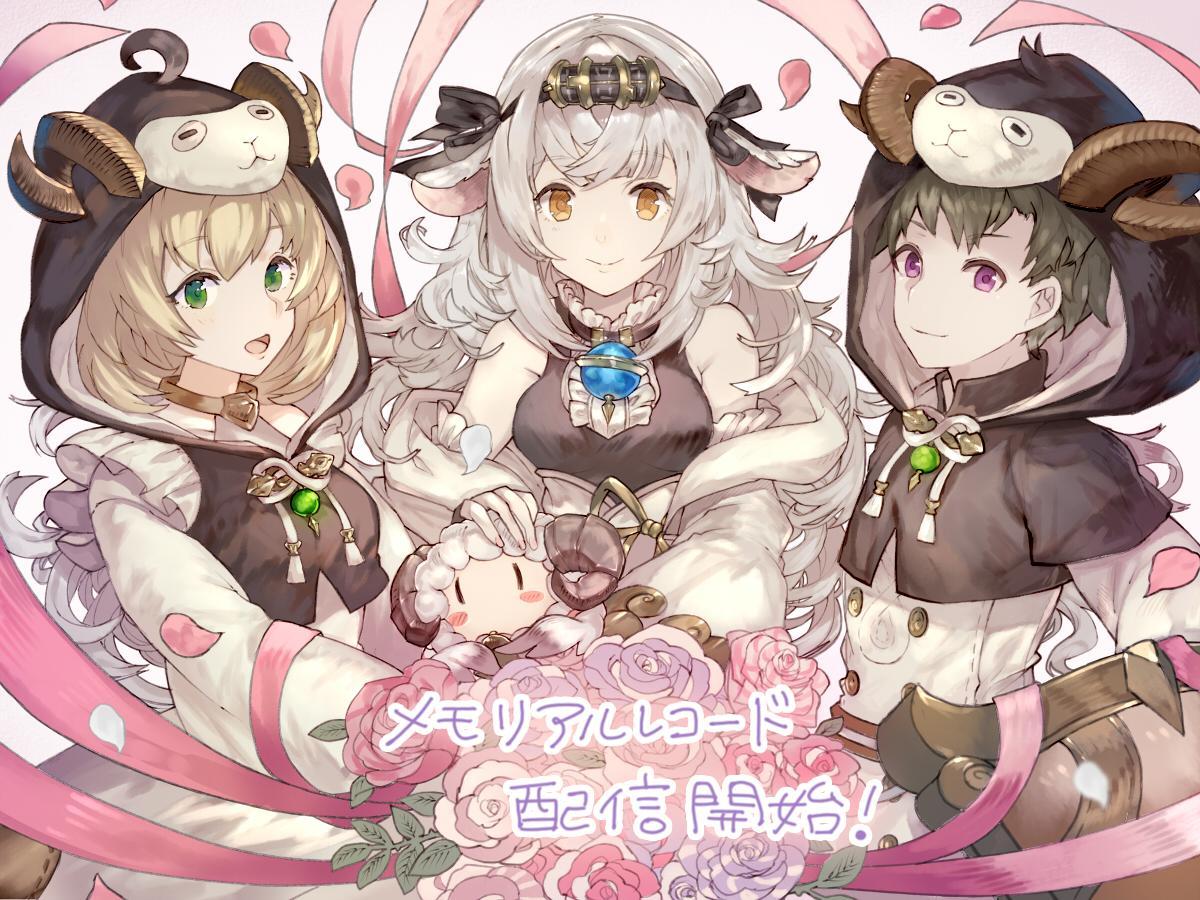 弹珠RPG手游《Memorial Record》推出Android版
